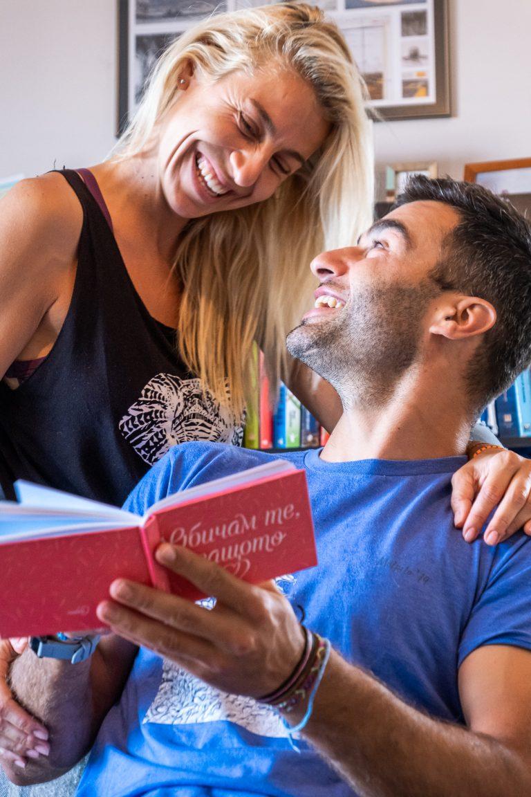 Обичам те, защото книжка любим човек приятел родител партньор специални моменти годишнина рожден ден